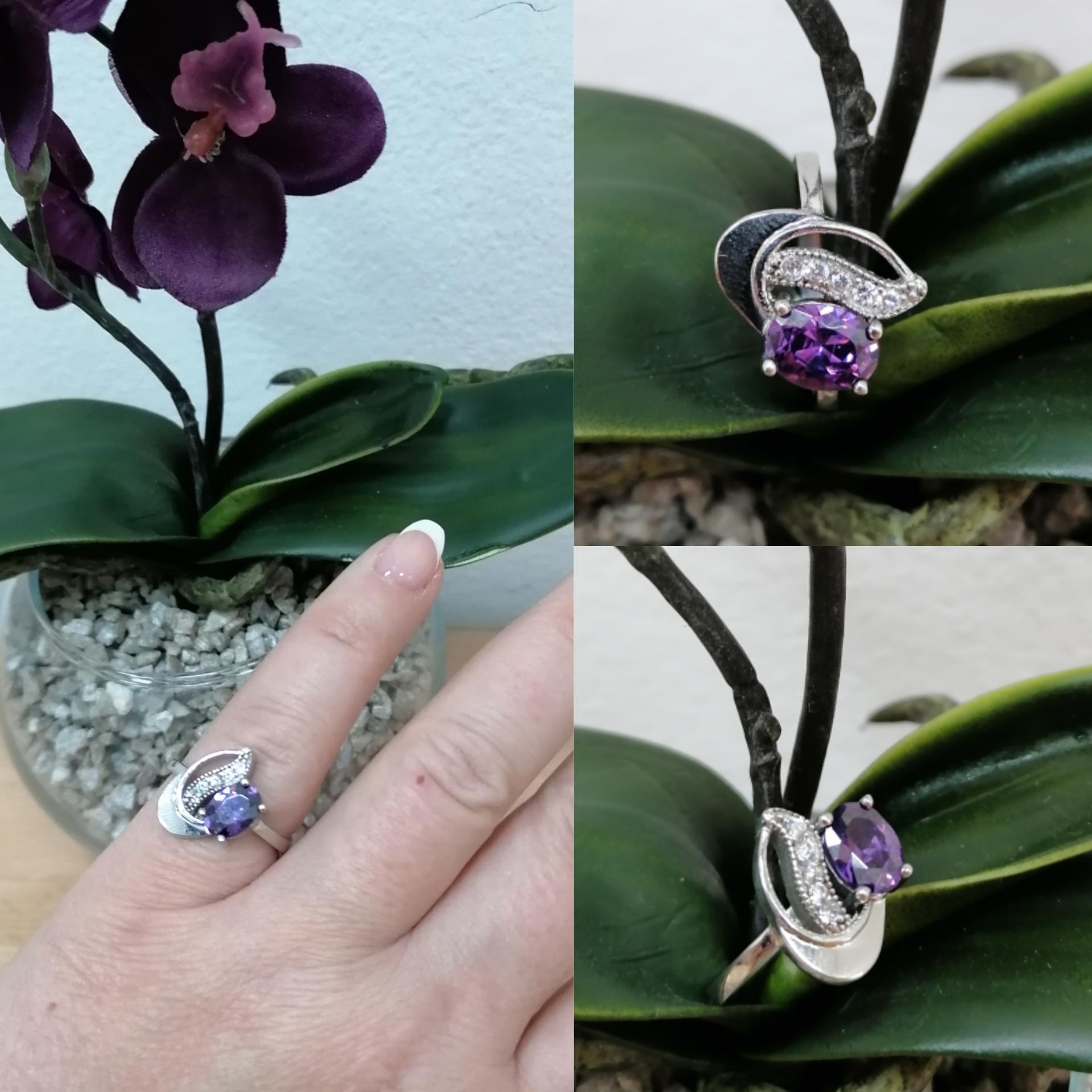 4 Srebrni prsten 363